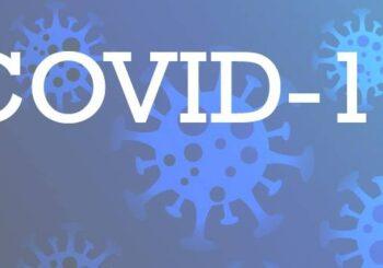 Для надання стаціонарної допомоги хворим с COVID-19 виділено додаткові ліжка